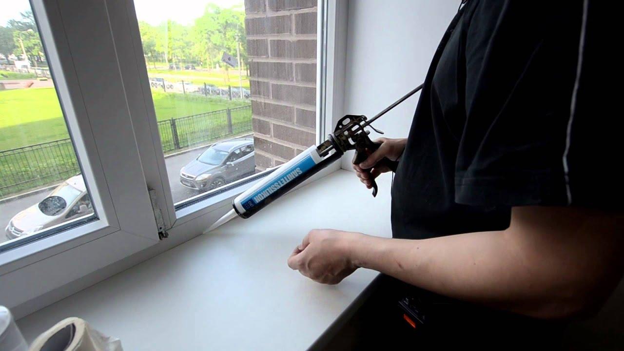технологичные ликвидировать продувание окон пвх уплотнителем термобелье мужское